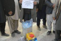 KabulBlastD