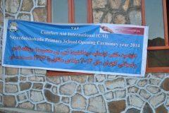 afghanistan_trip2014_32_20140514_2071928486