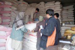 afghanistan_2_20140223_1575805599