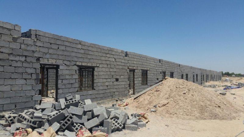 IraqHomes616B