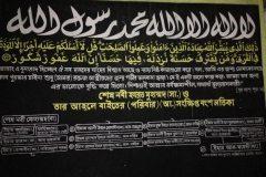 rohingya_2014_20140717_1175644955