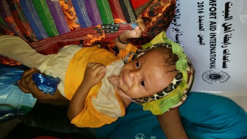 YemenMilk3-012017