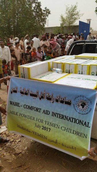 YemenMilkAid1-20170804