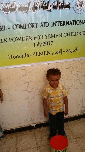 YemenMilkAid4-20170804
