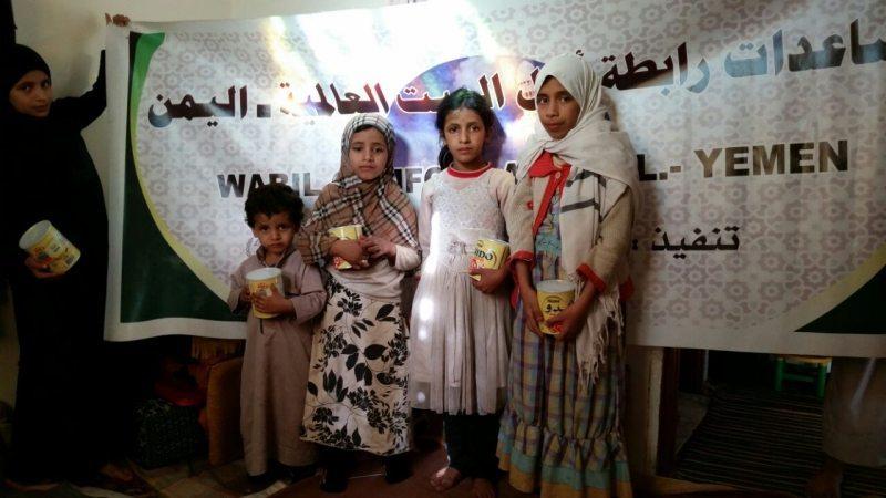 YemenMilkDrive5