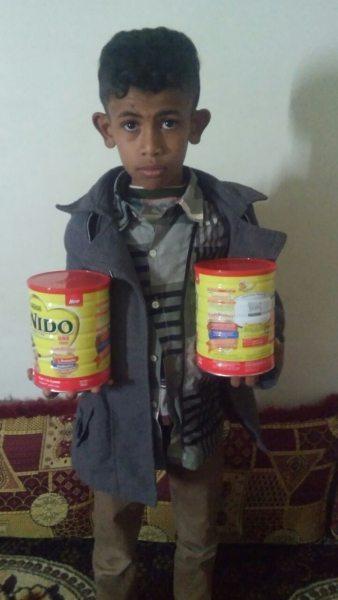 YemenMilkNovB