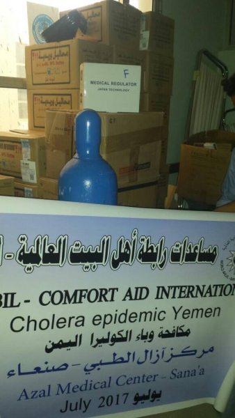 YemenReliefAid0-20170804