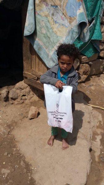 YemenReliefAid3-20170804